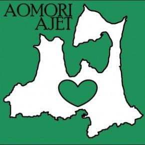 Aomori AJET 2019-2020 Executive Council ElectionResults