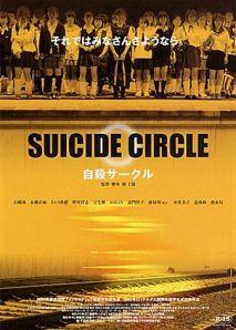 MediaBug_JapaneseHorrorSuicide_Circle