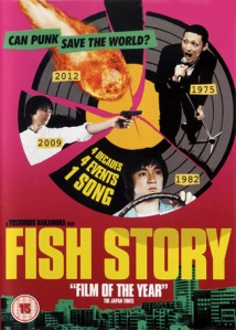 MediaBug_FishStory