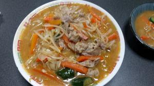 Stamina Noodles