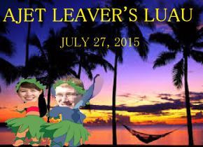 AJET Leaver's Luau