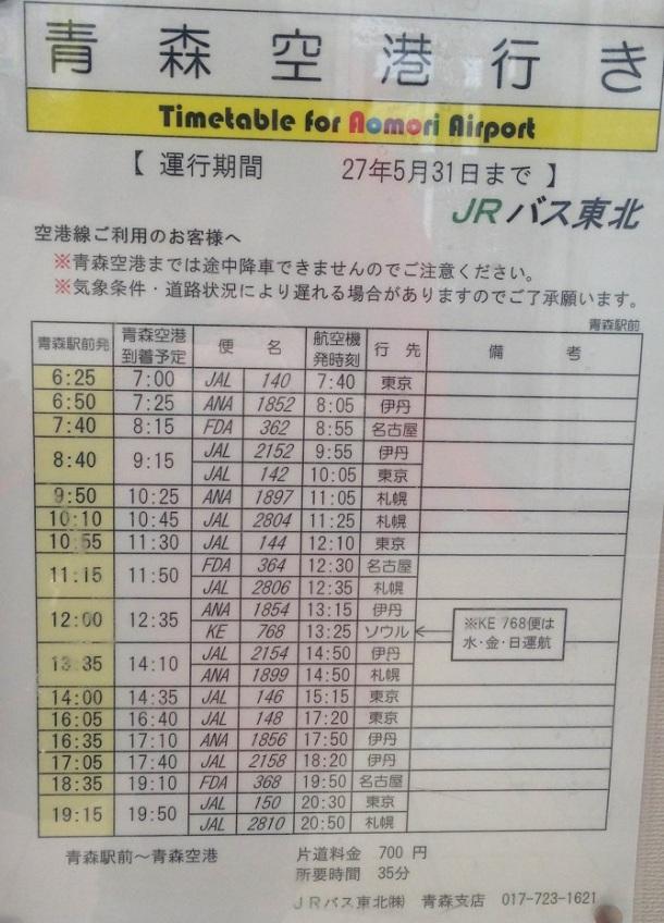 IMG_6277(1)