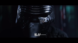 Star Wars - The Force Awakens Trailer - Japanese Version
