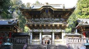 Nikko is…Nippon?