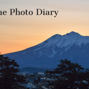 The Photo Diary September 2019